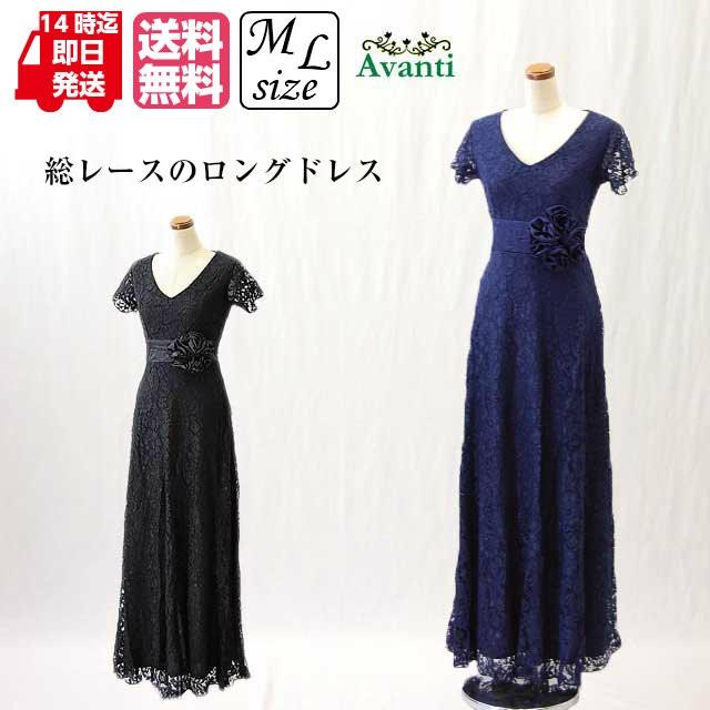 ロングドレス363 演奏会 ロングドレス 袖付き パ...