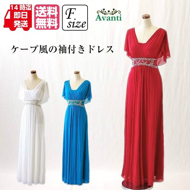 ロングドレス 演奏会 袖付き 袖あり ロングドレス...