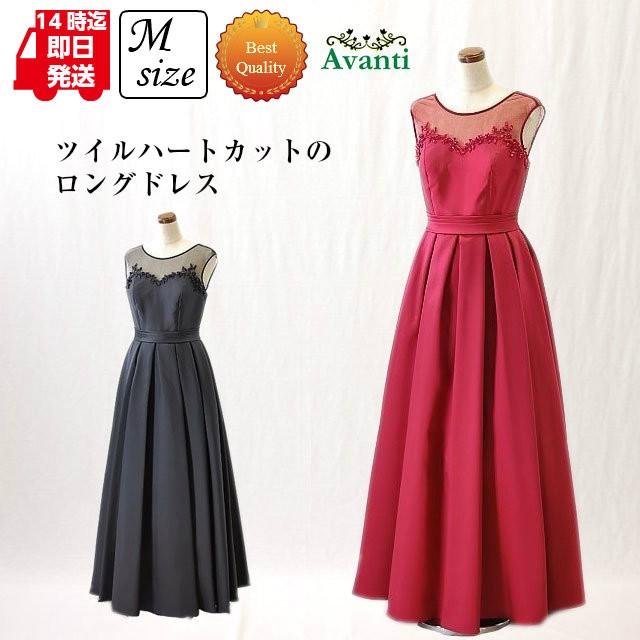 ロングドレス 演奏会 結婚式 パーティードレス ロ...