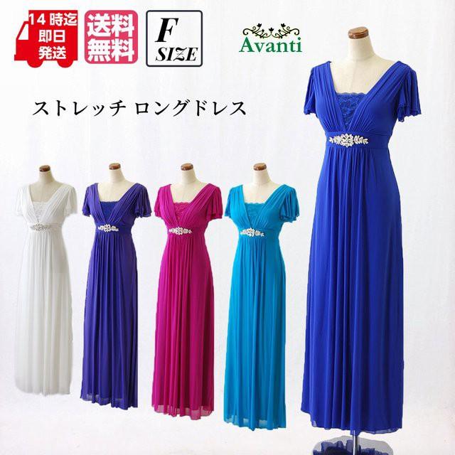 ロングドレス385 演奏会 袖付き ロングドレス 袖...