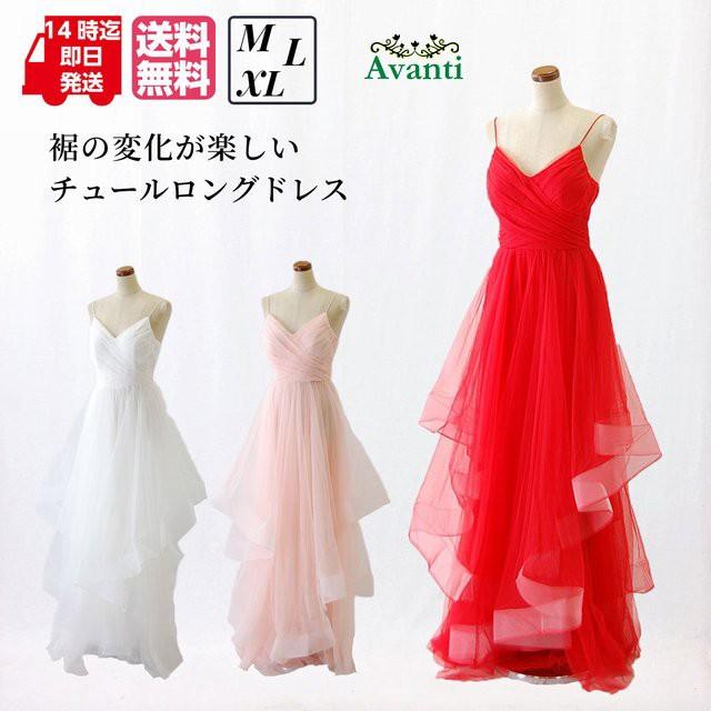 ロングドレス 演奏会 演奏会用ドレス 結婚式 パー...