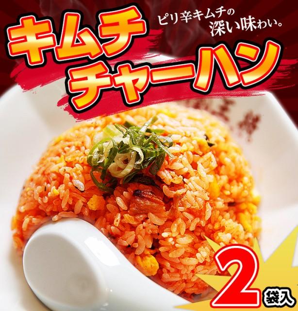 【訳あり価格】大阪王将キムチチャーハン 2袋入...