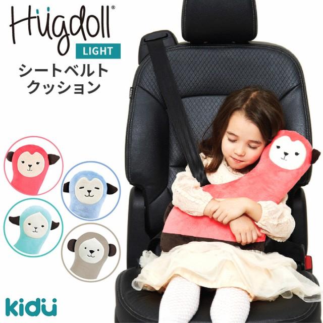 【送料無料】シートベルト クッション 子供用 枕 ...