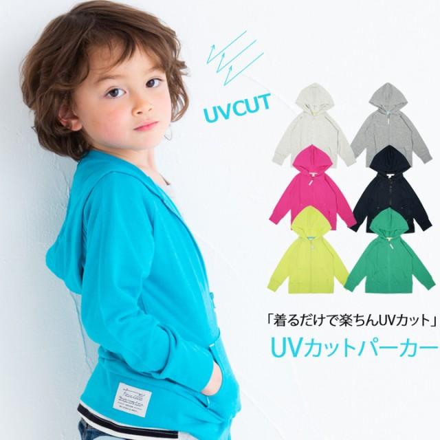 【メール便送料無料】KUT UVカット 紫外線対策 ジップアップパーカー