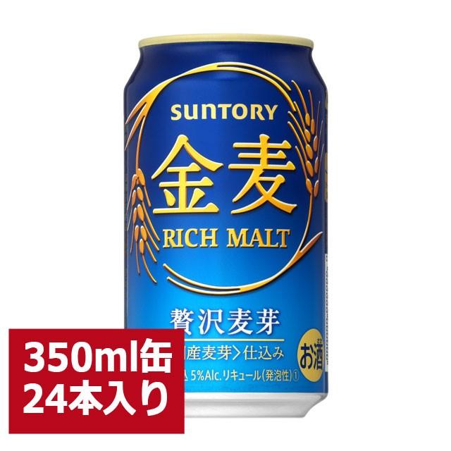 サントリー 金麦 350ml 24缶入り / 御中元 お中元...