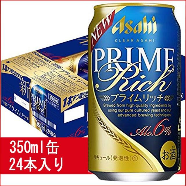 アサヒ クリアアサヒ プライムリッチ 350ml 24本...