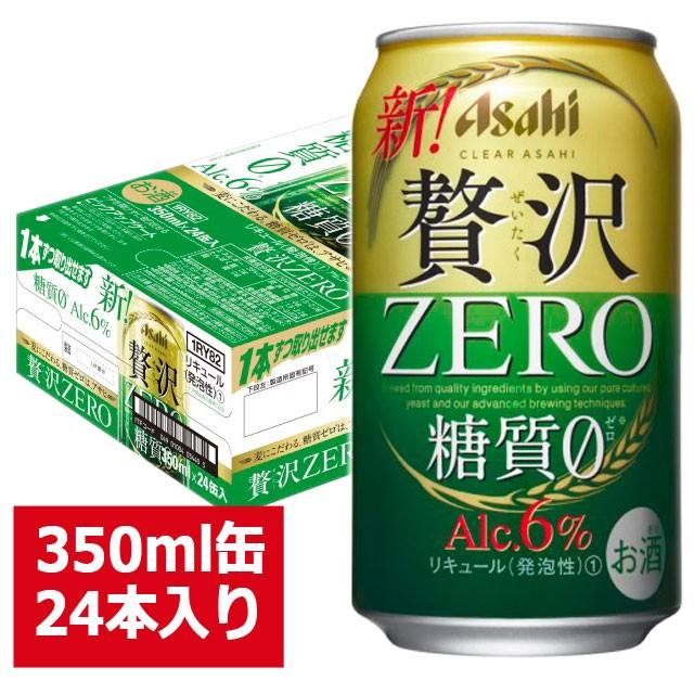 アサヒ クリアアサヒ 贅沢ゼロ 350ml 24缶入り /...