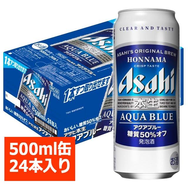 アサヒ 本生アクアブルー 500ml 24缶入り / アサ...