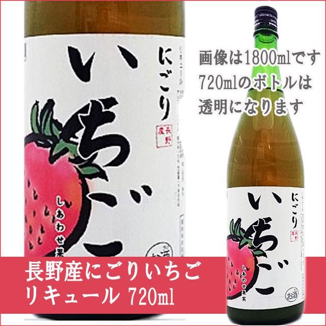 天然果実使用『しあわせ果実』【長野県産 にごり...