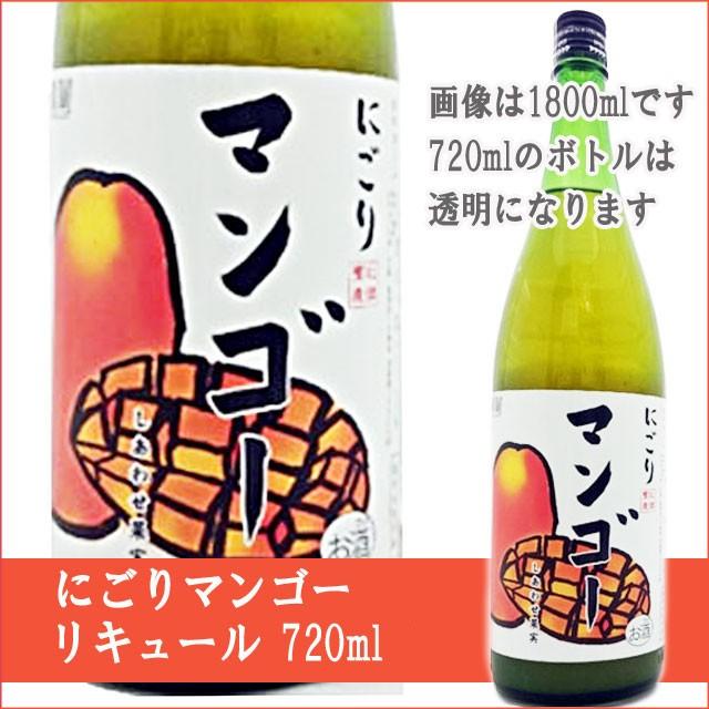 天然果実使用『しあわせ果実』【比律賓産 にごり...