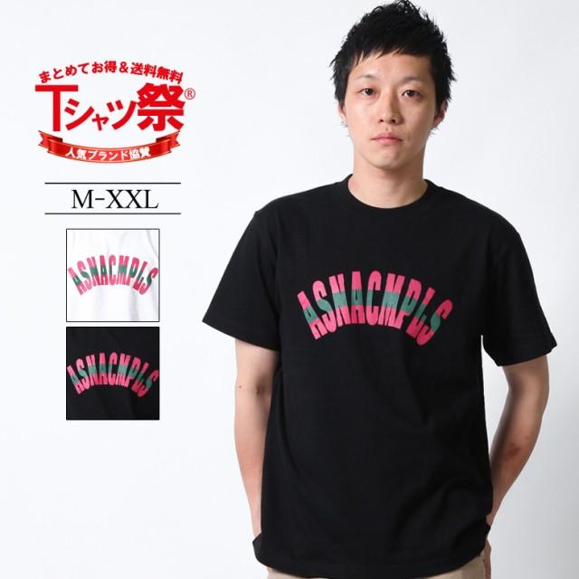 ASNADISPEC Tシャツ メンズ 半袖 ティーシャツ TE...