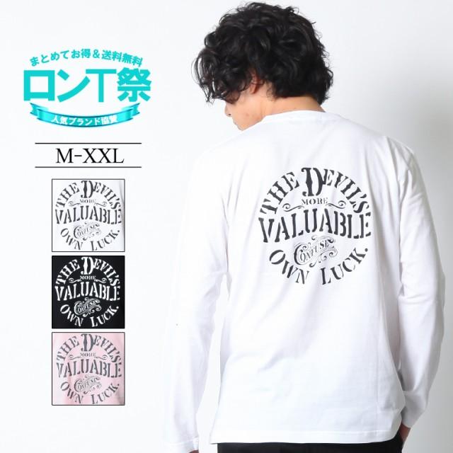 長袖 Tシャツ メンズ ロゴ プリント ロンT 大きい...