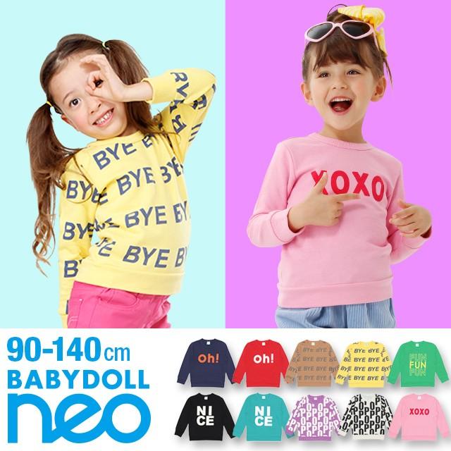 990円FW_SALE NEW ベビードール NEO メッセージ ...