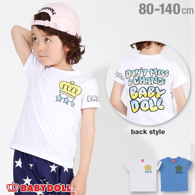 SALE 50%OFF ラクガキスプレー Tシャツ 2146K ベ...