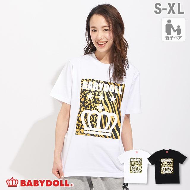 SALE 50%OFF 親子お揃い アニマル柄 Tシャツ 229...