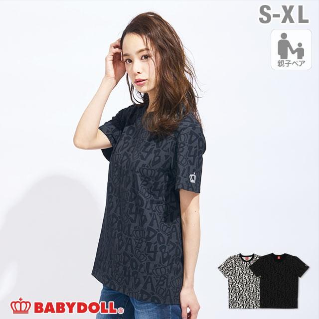 SALE 50%OFF 親子お揃い ロゴ総柄 Tシャツ 2297A...