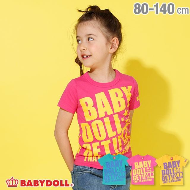 6/12再販 SALE 50%OFF ロゴ メッセージ Tシャツ ...