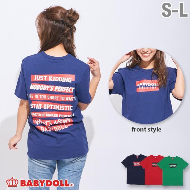 SALE 50%OFF メッセージ Tシャツ 2755A ベビード...