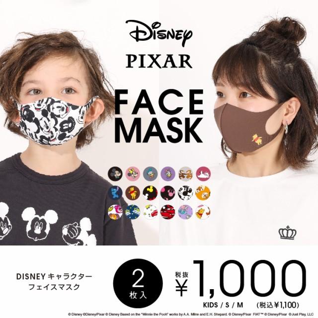 5/12再販 NEW ディズニー デザインマスク 2枚入り...