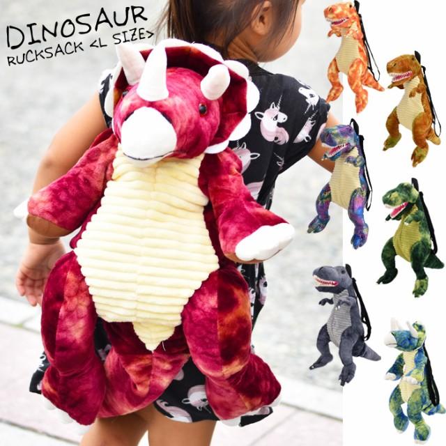 DINOSAUR ダイナソー 恐竜 リュック リュックサッ...