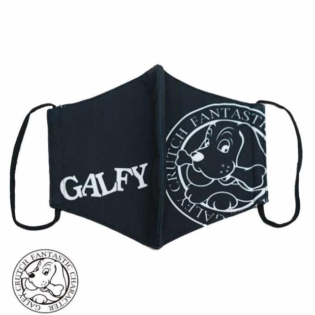 GALFY ガルフィー  マスク メンズ 洗えるマスク ...