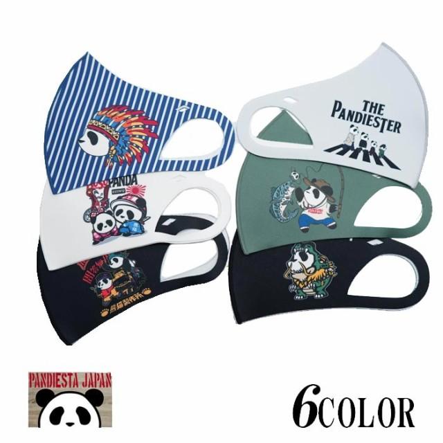 予約販売 パンディエスタ PANDIESTA マスク 熊猫...