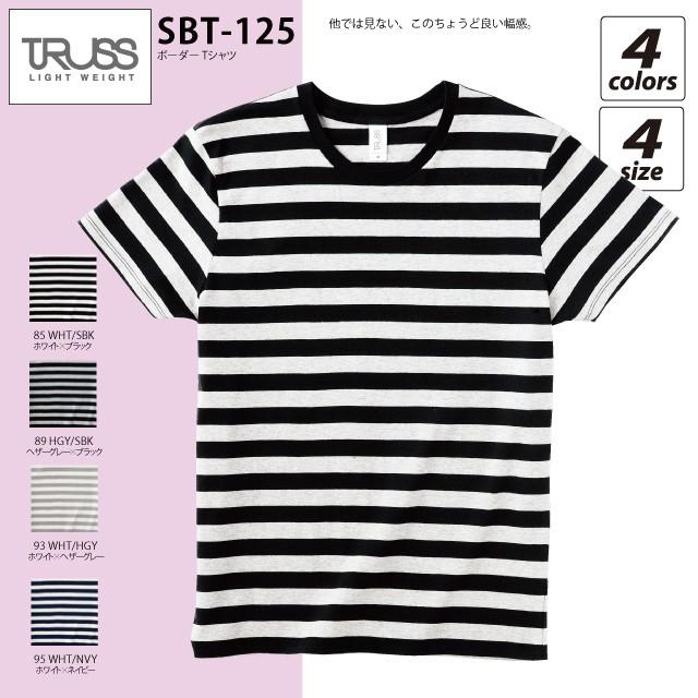 ボーダーTシャツ TRUSS#SBT-125 sst-c