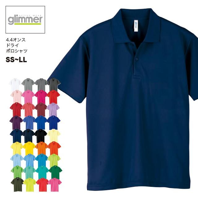 【送料無料】4.4オンスドライポロシャツ#00302-AD...