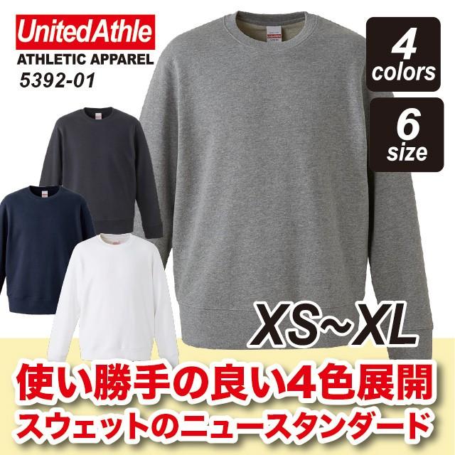 9.3オンス レギュラー パイル クルーネック スウ...