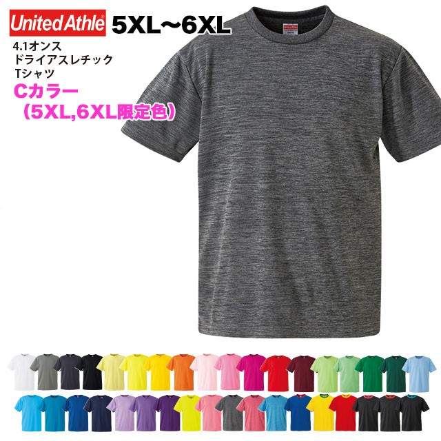 4.1オンス ドライアスレチックTシャツ#5900-01【...