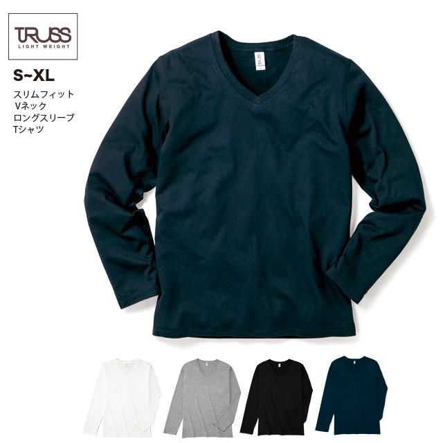 スリムフィット VネックロングスリーブTシャツ#SV...
