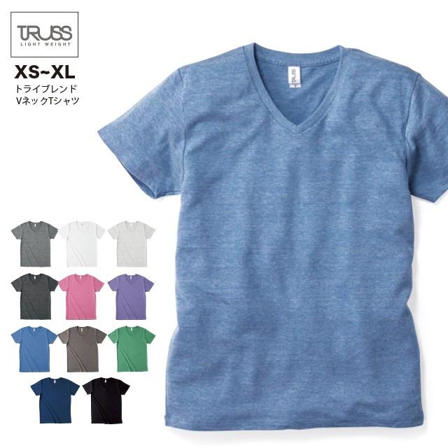 トライブレンド VネックTシャツ#TBV-129 S~XL フ...