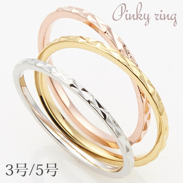 槌模様細身のシンプルな小指用ピンキーリング 指...
