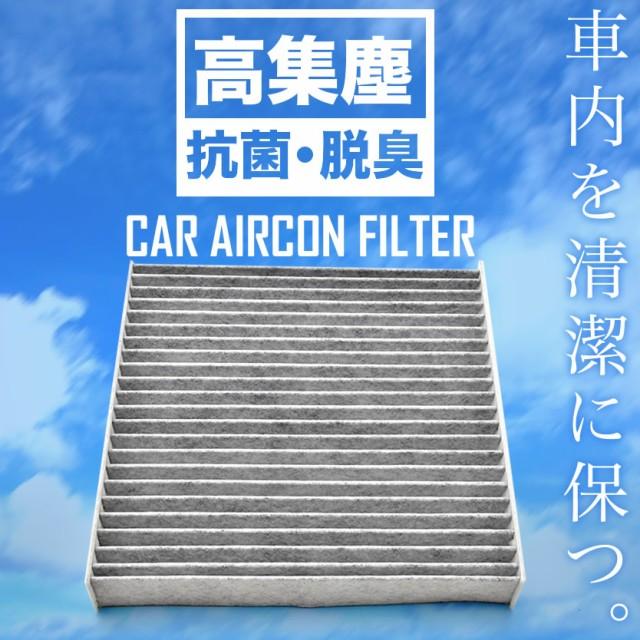 送料無料! ホンダ JF3/JF4 N-BOX H29.9- 車用 エ...