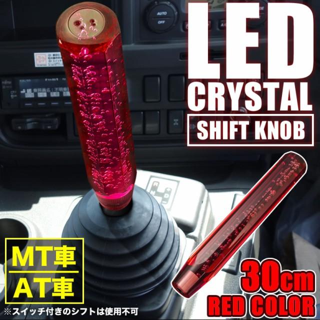 トラック ダンプ 大型車 LED クリスタル 泡 八角 ...