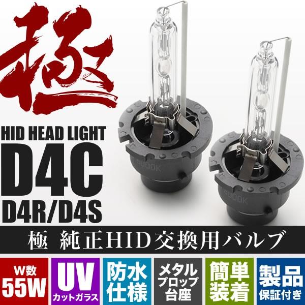L375/385S タントカスタム 極 D4C(D4S/D4R兼用) ...