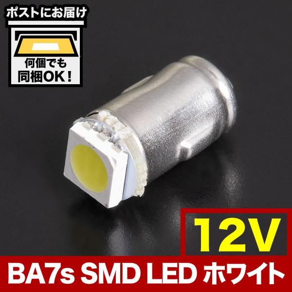 12V BA7s T6口金 LED 電球 無極性 ホワイト カブ ...