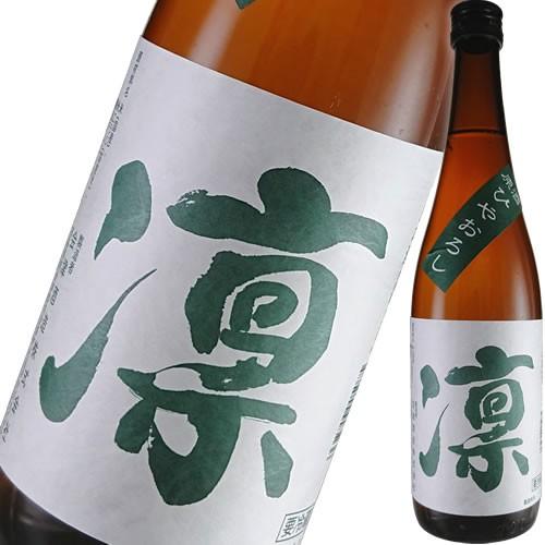 日本酒 季節数量限定品 会津酒造 会津 凛 ひやお...