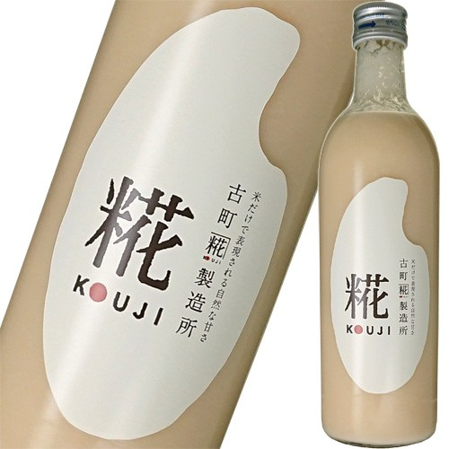 あま酒 古町糀製造所 糀プレーン 500ml 甘酒 あま...