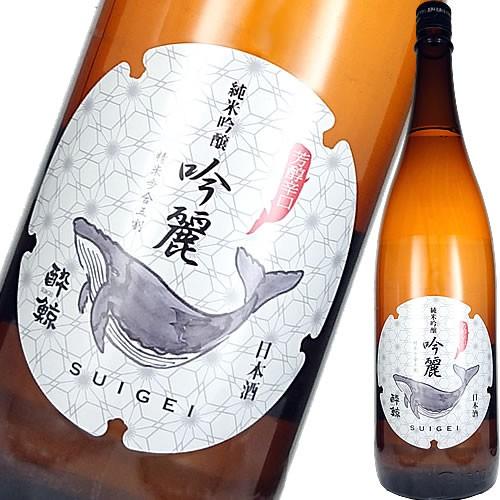 日本酒 酔鯨酒造 酔鯨 純米吟醸 吟麗 1800ml 高知...