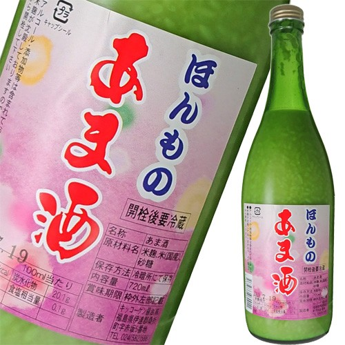 あまざけ キッコーゲン醤油 ほんものあま酒 720ml...