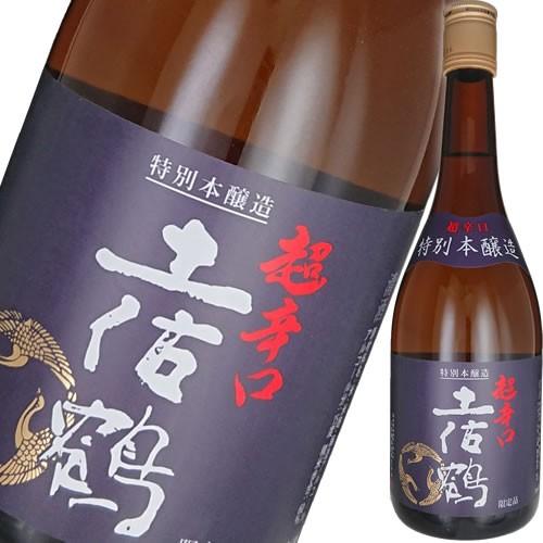 日本酒 土佐鶴酒造 特別本醸造 超辛口 土佐鶴 720...