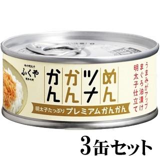 博多中洲 ふくや めんツナかんかん 明太子たっぷ...