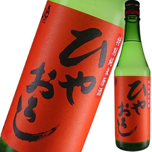 日本酒 季節数量限定品 奥の松酒造 特別純米原酒 ...