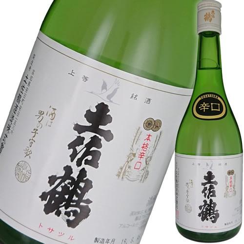 日本酒 土佐鶴酒造 土佐鶴 本格辛口 720ml 高知