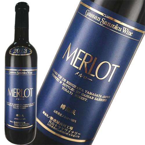 赤ワイン ミディアムボディ トラヤワイン メルロ...