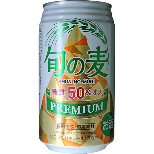 新ジャンル ビール 旬の麦 プレミアム 糖質50%オ...