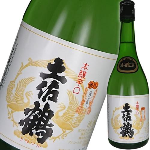 日本酒 土佐鶴酒造 土佐鶴 本醸造酒 本醸辛口 720...