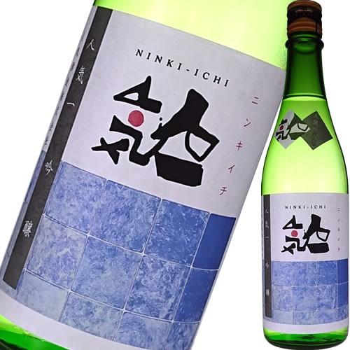 日本酒 吟醸酒 人気酒造 人気一 青人気 吟醸 720m...