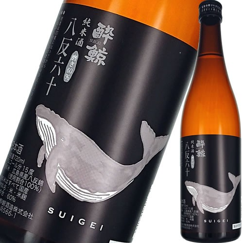 日本酒 酔鯨酒造 酔鯨 純米酒 八反錦 60% 720ml ...